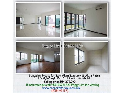 Bungalow House for Sale, Alam Sanctury @ Alam Putra
